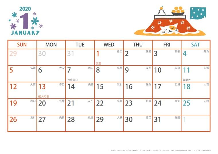2020年猫カレンダーまとめ人気の岩合光昭 卓上や壁掛け無料