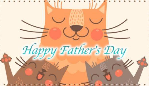 父の日のプレゼント☆猫好きパパに贈るおすすめ猫グッズはこれ!2019年版