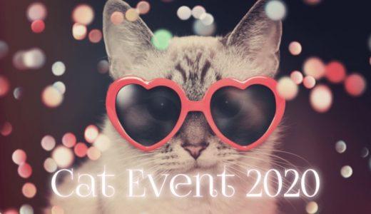【最新2020年】全国の猫イベント情報まとめ
